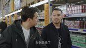 《小欢喜》宋倩去买卫生棉,乔卫东:你还用这个呢!