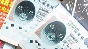 同一商家,日本签证的办理差价达94倍,是为何?低价签证你敢买吗