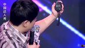 中国达人秀:小伙用命表演,全场都以为出了意外,杨幂急忙喊停!
