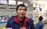 [新闻午报-山西]应对气温骤降 太原市集中供热9大热源火力全开