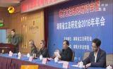 [湖南新闻联播]湖南省地方立法研究理论研讨会