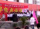 2011--2012新蔡县教育工作会