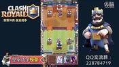皇室战争www.moxing.hk皇室战争《与籽岷大大的友谊战》冰球VS房子_高清—在线播放—优酷网,视频高清在线观看