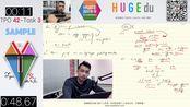 托福 | 综合口语Sample示范-TPO42-Task 3-6 更多示范移步www.hugejiaoyu.com