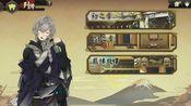 【执剑之刻:浪】剑之章-1