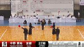 T.NAKANO M1― M.TAKASOE - 65th All Japan TOZAI-TAIKO KENDO TAIKAI - MEN 09