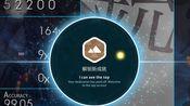 【黑沙】osu! I can see the top. (kalon - Juubaku 5.42* 99.05%FC)