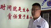 襄阳:安装AED开始申报,为抢救病人提供有力保障