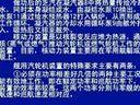 汽轮机原理(高起专)52-自考视频-西安交大-要密码到www.Daboshi.com