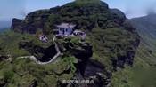 贵州险峰竟有2000年前古宅,看着非常危险,古人怎么建造的?