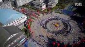 中国贵州省(公园省)航拍China's guizhou province (park) aerial—在线播放—优酷网,视频高清在线观看