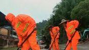 福建龙岩:武平县发生山体滑坡致1人死亡