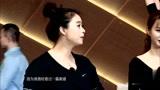 唐艺昕陈妍希现场学习芭蕾,蒋欣吐槽出乎意料
