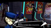 PS4女神异闻录5R 和双子一起互动游玩(恰汉堡)