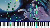 【東方ピアノ譜】竹取飛翔 ~ Lunatic Prince @ピアノ初級~中級者向け