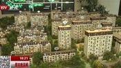 北京住建部门检查新开盘及在售项目