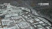 [新闻直播间]吉林敦化 老白山雪村出现降雪