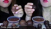 ▽Kim&Liz「牛奶黑巧克力(棉花糖,雪糕,巧克力勺,慕斯蛋糕」食音咀嚼音