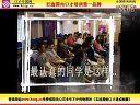 银川口才沟通培训-口才交流技巧口才中国网80学员yc.066.la—在线播放—优酷网,视频高清在线观看