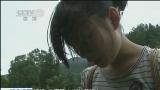 [视频]走基层·寻找最美孝心少年 湖北恩施:茶园姐弟的心事