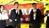 邓超片场冒充彭于晏为粉丝签名名字还写错了