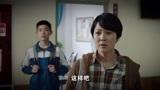 CCTV-12三集迷你剧《北川练习曲》