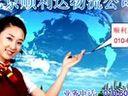 {60257768}北京到兰溪物流公司/货运公司