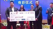 """马来西亚:200万元""""一带一路""""奖学金面向中国应届高中毕业生推出 160529 广西新闻—在线播放—优酷网,视频高清在线观看"""