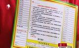 """[东方新闻]上海:代驾将告别""""零门槛""""国内首份代驾规范有望今年上半年出台"""