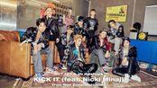 NCT127跟妮姬·米娜合作唱新歌英雄听起来是什么感觉?