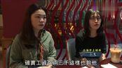 台湾美女:几十年也不一定能在大陆的上海买房,为了留在大陆很拼