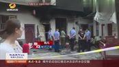 长沙雨花亭居民楼深夜失火消防紧急营救被困八旬老人!