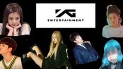 【YG】 传说中吃CD的鸡舍歌手们 李遐怡/HARUTO/JENNIE/BLUE.D/姜昇润/朴彩英(私心安利向)
