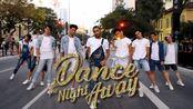 【B2舞团】TWICE - DANCE THE NIGHT AWAY