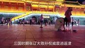 香港都上不了榜,网友排名中国内地十大步行街之合肥淮河路夜市
