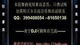【FK私货】bpm-115-S.H.E - 说你爱我★南宁DJ阿颖_Rmx★