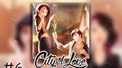 【匿名】恋爱之城:巴黎 City of Love:Paris - 在两个女人之间的抉择…… #6