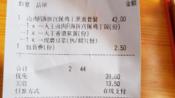 16块钱吃永和大王外卖??有豆浆还有猪肉!!店家不赚钱了吗????