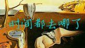【尺八 箫】《时间都去哪了》,王铮亮春节联欢晚会唱,日常练习打卡,记录一下。