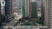 """有政客到海外""""唱衰香港""""、甚至要求制裁香港,林郑怒批"""