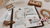 vlo.28 手帐拼贴 | 轻复古风 | tn手帐 | 排版教程 | 印章 | 素材 | 小周