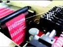 超声波商标分条机 布料分条机