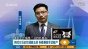 韩检方历史性调查总统 朴槿惠信誉已破产—在线播放—优酷网,视频高清在线观看