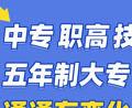 【留学寒冬】韩国留学新政策!低学历以后去不了韩国留学?