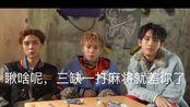 【NCT】21位成员的心动镜头挑战 阿伟能撑多久?(忽略封面)