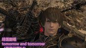 【绯莲】Tomorrow and Tomorrow(FF14)剧透注意!献给5.0所有的npc,我爱你们!