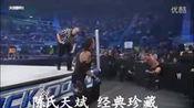 WWE_0089_John Bradshaw Layfield vs. Undertaker—在线播放—优酷网,视频高清在线观看