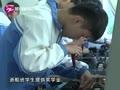 品牌视觉栏目——遂昌县职业中等专业学校