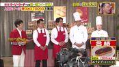 ジョブチューン★『銀座コージーコーナーをジャッジ』&『マクドナルドのヒミツ』[2-29