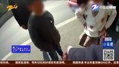 【浙江丽水】宝妈没系安全带 萌娃变身交通宣传员(小强热线 2019年12月17日)